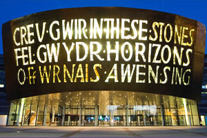 Wales Millennium Centre – iMotion Outdoor Displays