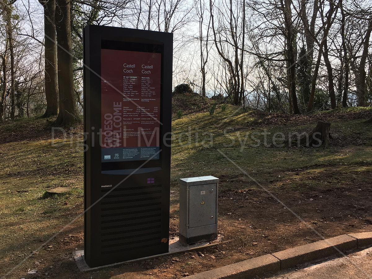 vandalproof Digital Screen technology for outdoor display
